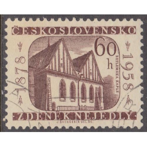 USED CZECHOSLOVAKIA #845 (1958)