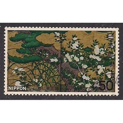 (JP) Japan Sc#  1282  Used  (1349)