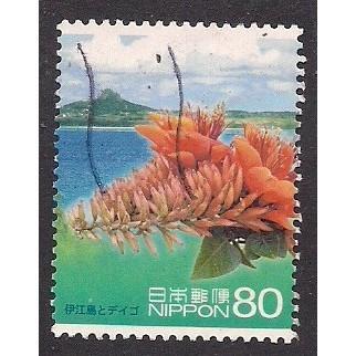 (JP) Japan Sc#  3093b  Used  (1526)