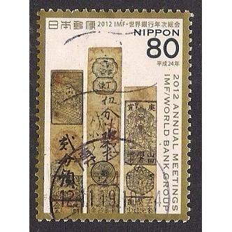 (JP) Japan Sc#  3481h  Used  (1532)