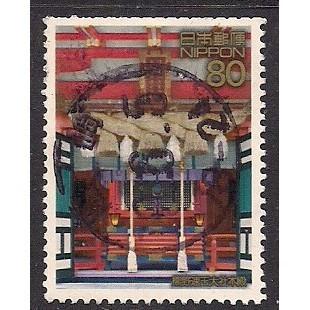 (JP) Japan Sc#  2992e  Used  (1533)