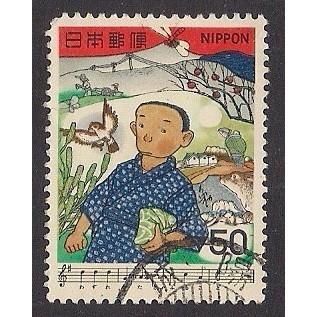 (JP) Japan Sc#  1378  Used  (1547)