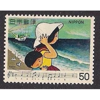 (JP) Japan Sc#  1391  Used  (1598)