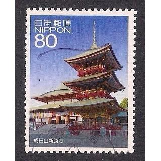 (JP) Japan Sc#  3558a  Used  (1440)