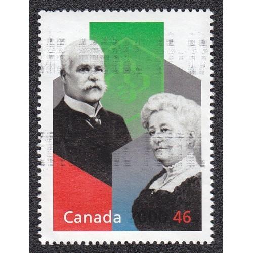 Canada 1823c Millennium: Desjardins CV = 0.60$