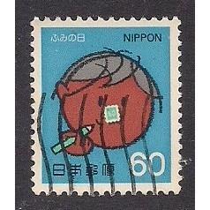 (JP) Japan Sc#  1460  Used  (1715)