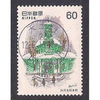 (JP) Japan Sc#  1471  Used  (1723)