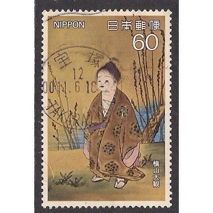 (JP) Japan Sc#  1503  Used  (1785)