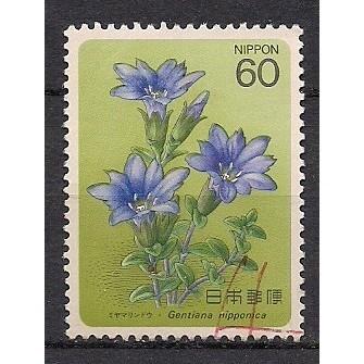 (JP) Japan Sc#  1579  Used  (1854)