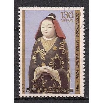 (JP) Japan Sc#  1586  Used  (1868)