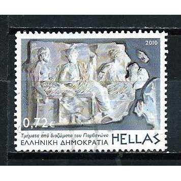 GREECE 2010 - Used Sc. 2432. CV $2.05