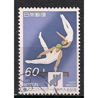 (JP) Japan Sc#  1658  Used  (1903)