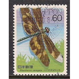 (JP) Japan Sc#  1689  Used  (1935)