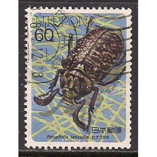 (JP) Japan Sc#  1697  Used  (1941)