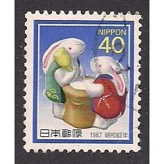 (JP) Japan Sc#  1708  Used  (1959)