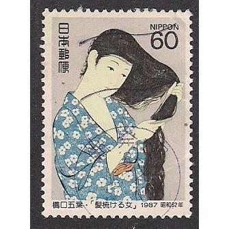(JP) Japan Sc#  1737  Used  (1977)