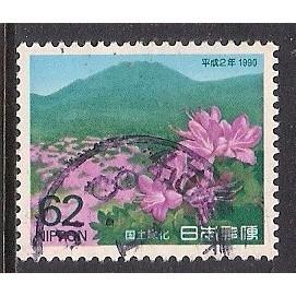 (JP) Japan Sc#  2023  Used  (2055)