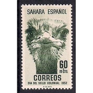 (SP) SPAIN (Sahara) Sc# B24  MH  (2078)