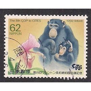 (JP) Japan Sc#  2131  Used  (2118)