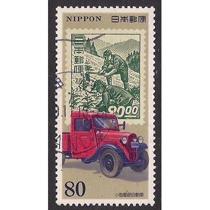 (JP) Japan Sc#  2417  Used  (2190)