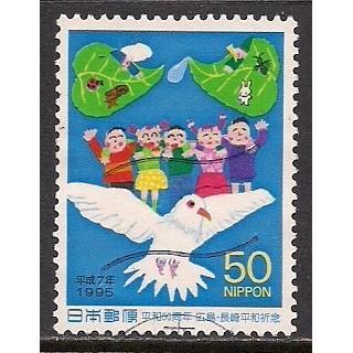 (JP) Japan Sc#  2489  Used  (2238)