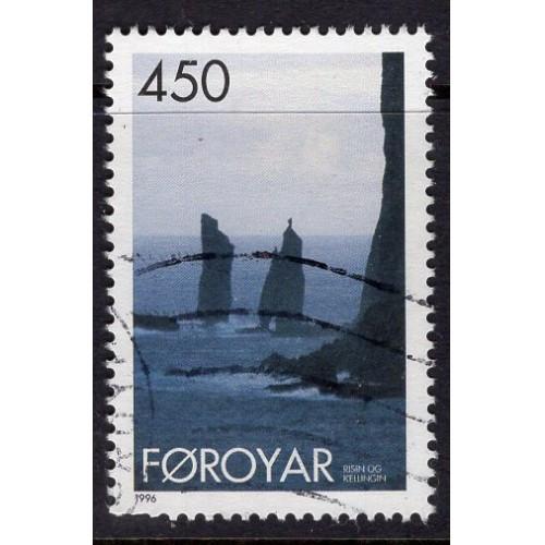 Faroe Islands (1996) Sc# 295 used