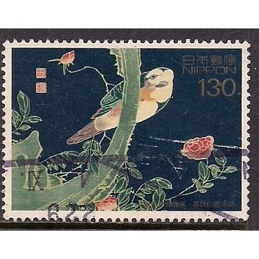 (JP) Japan Sc#  2637  Used  (2363)