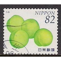 (JP) Japan Sc#  3693b  Used  (2391)