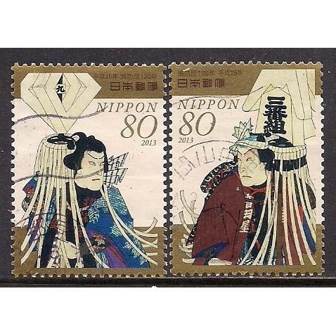 (JP) Japan Sc#  3620-21  Used  (2569)