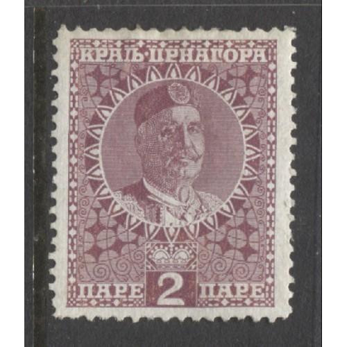 1913  MONTENEGRO  2 pa.  King Nicholas I   mint*, Scott # 100