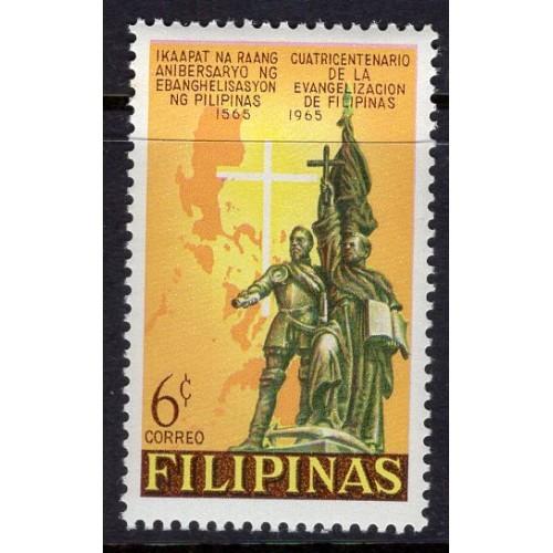 Philippines (1965) Sc# 935 MNH
