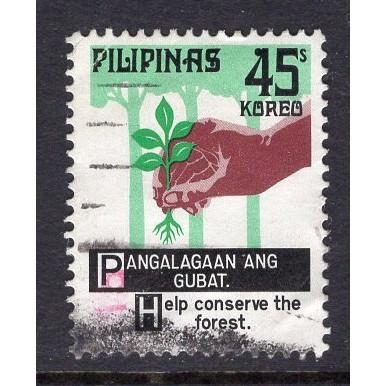 Philippines (1975) Sc# 1254 used