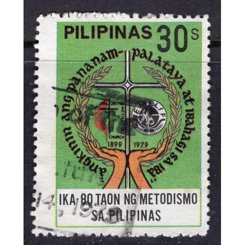 Philippines (1979) Sc# 1435 used