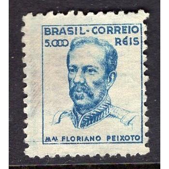 Brazil (1941-42) Sc# 525 (1) used