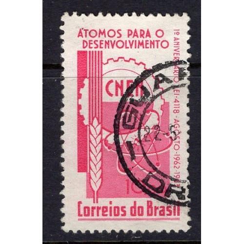 Brazil (1963) Sc# 963 used