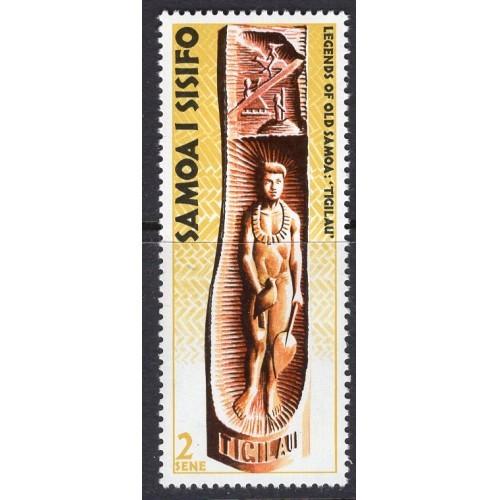 Samoa (1974) Sc# 399 MNH