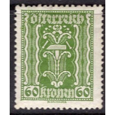 Austria (1922-24) Sc# 265 MNH