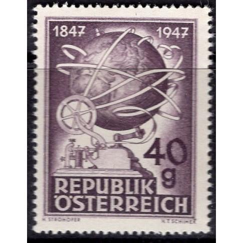 Austria (1947) Sc# 495 MH