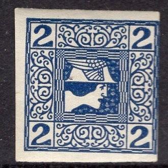 Austria (1908) S# P15 MH