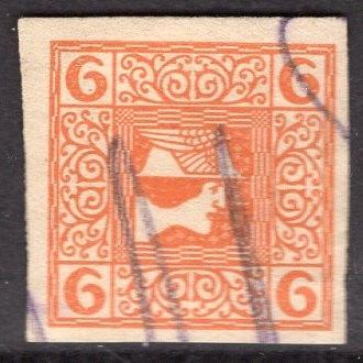 Austria (1908) S# P16 used