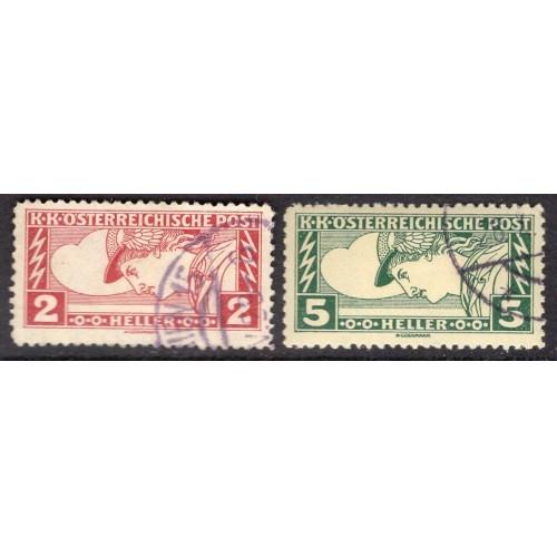 Austria (1917) S# QE3-4 used