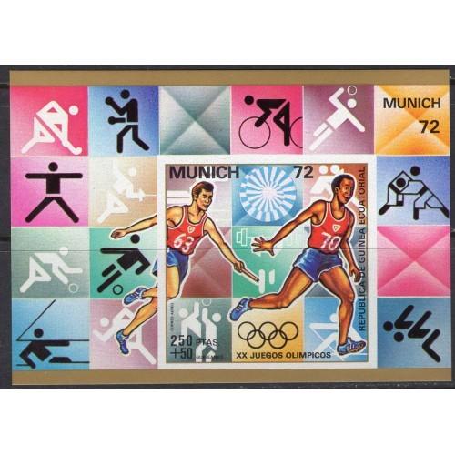 Equatorial Guinea (1972) Olympics S/S (1) MNH
