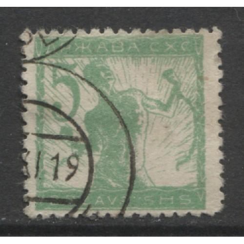 1919  SLOVENIA  5 f.  Chain Breaker  used, Scott # 3L2