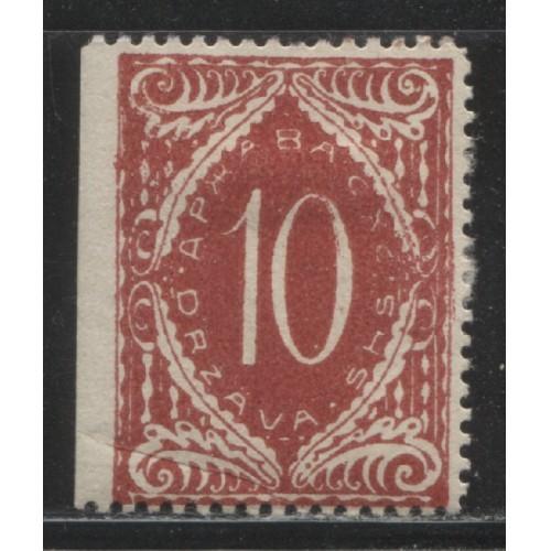 1920  SLOVENIA  10 f. postage due stamp (Vienna Print) mint*, Scott # 3LJ9