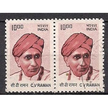 (IN) India Sc# 2284 Used  (3181)
