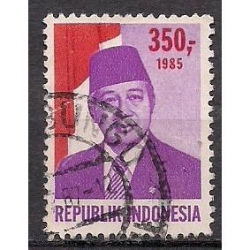 (IND) Indonesia  Sc#  1267  Used  (3344)