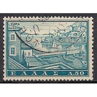 (HE) Greece Sc# 693 Used  (3385)