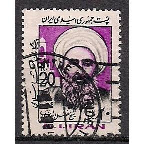(IRA) IRAN Sc# 2133  Used  (3438)
