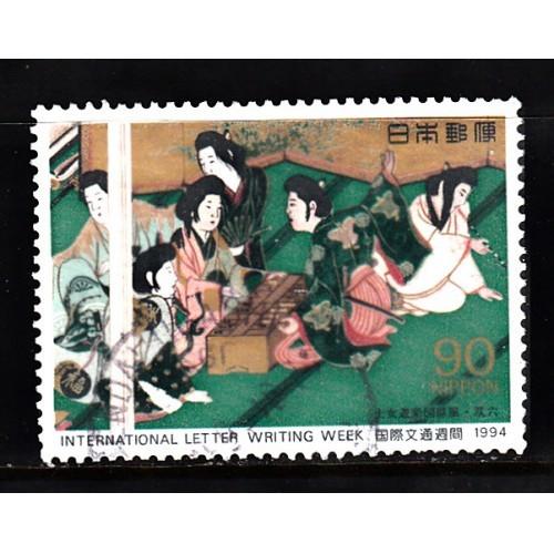 Japan  Scott 2429  Used