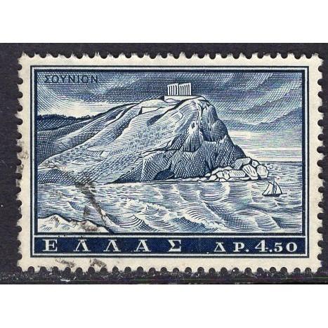 Greece (1961) S# 701 (1) used